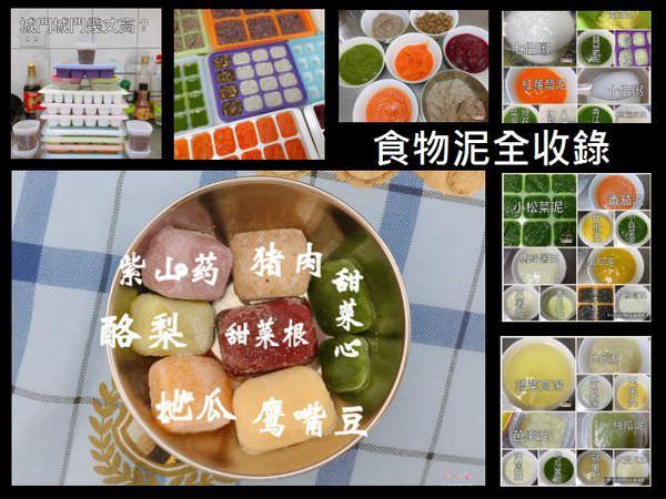 www.kizoa.com_collage_2018-02-07_12-43-45.jpg