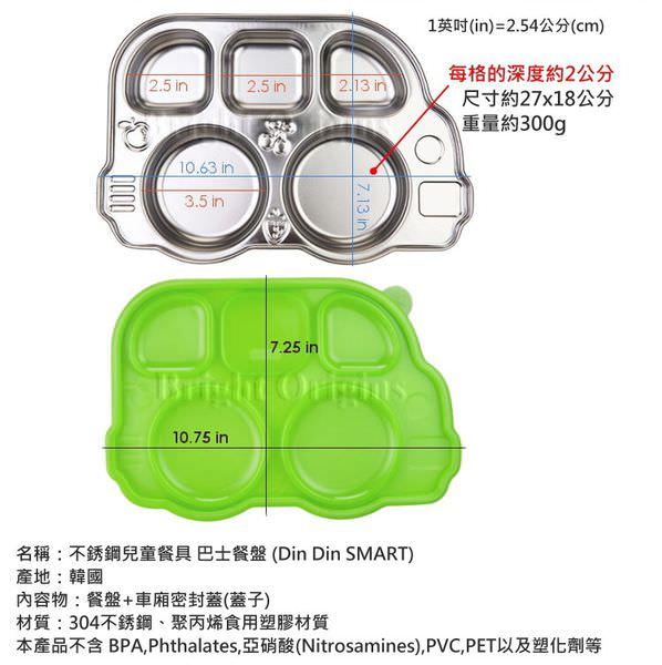 6AD23C3D-AF18-4C5B-B4D9-423DE1503BA7-67335-00001702111B3810.jpg