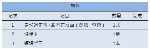 擷取201612021.JPG