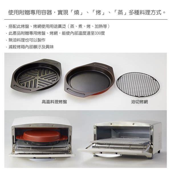 486阿拉丁烤箱_180607_0017.jpg
