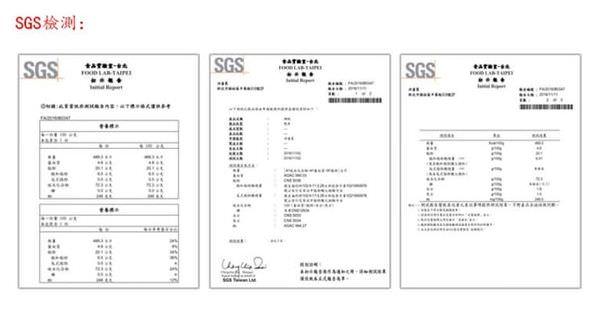 42E9DC09-1819-4698-8191-D8A65C0E5C5E-10325-000008C43EA065BF_tmp - 複製 (2).jpg