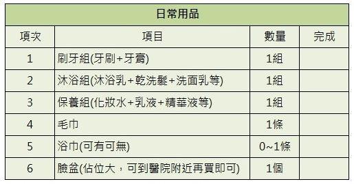 擷取201612024.JPG