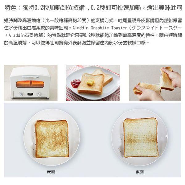 486阿拉丁烤箱_180607_0018.jpg